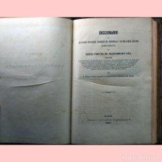 Diccionarios antiguos: LIBRO ANTIGUO. DICCIONARIO DE ARANCELES JUDICIALES, HIPOTECAS Y PAPEL SELLADO. 1857. Lote 194886121