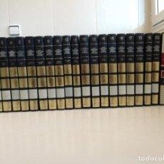 Diccionarios antiguos: DICCIONARIO ENCICLOPEDICO DURVAN, 21 VOLUMENES. Lote 195318243