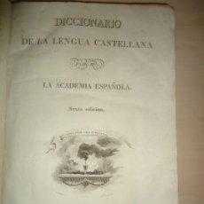 Diccionarios antiguos: DICCIONARIO DE LA LENGUA CASTELLANA POR LA REAL ACADEMIA ESPAÑOLA. 1822. 6ª EDICIÓN. Lote 195344691