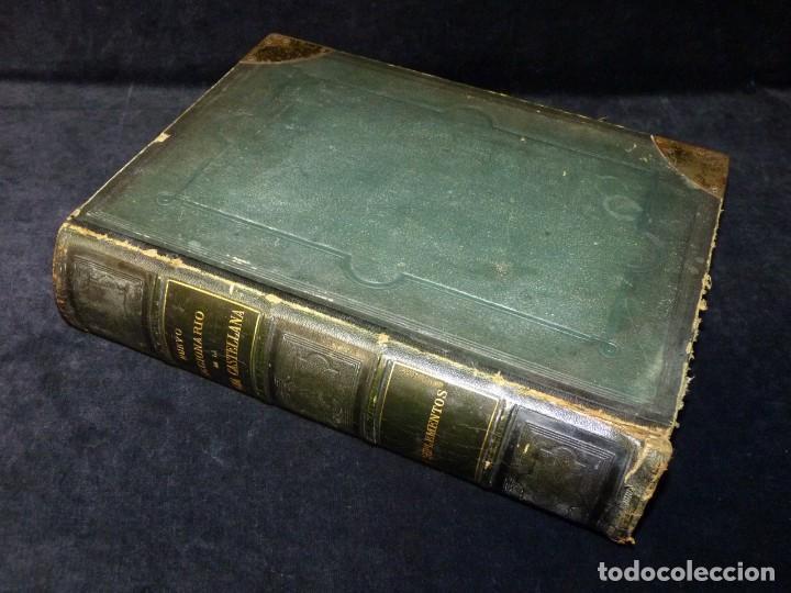 NUEVO DICCIONARIO DE LA LENGUA CASTELLANA CON UN SUPLEMETO. LIBRERIA DE CH. BOURET, 1885. 32,5X25,5 (Libros Antiguos, Raros y Curiosos - Diccionarios)