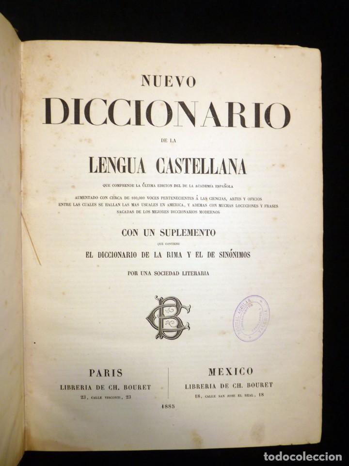 Diccionarios antiguos: NUEVO DICCIONARIO DE LA LENGUA CASTELLANA CON UN SUPLEMETO. LIBRERIA DE CH. BOURET, 1885. 32,5x25,5 - Foto 2 - 195354293