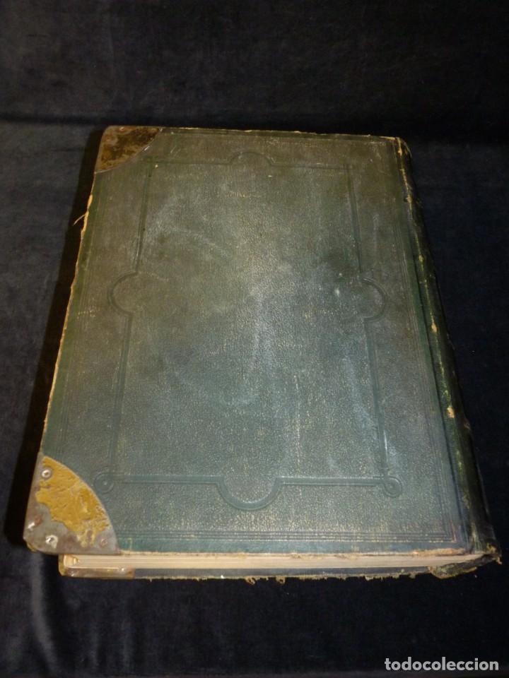 Diccionarios antiguos: NUEVO DICCIONARIO DE LA LENGUA CASTELLANA CON UN SUPLEMETO. LIBRERIA DE CH. BOURET, 1885. 32,5x25,5 - Foto 3 - 195354293