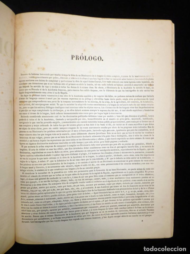 Diccionarios antiguos: NUEVO DICCIONARIO DE LA LENGUA CASTELLANA CON UN SUPLEMETO. LIBRERIA DE CH. BOURET, 1885. 32,5x25,5 - Foto 11 - 195354293
