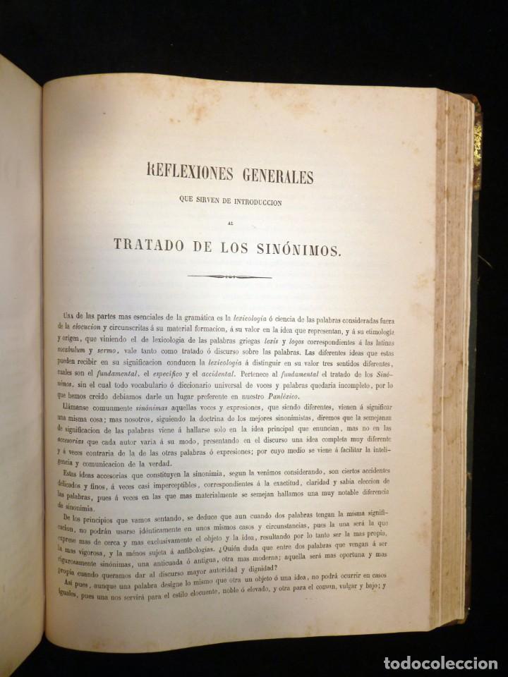 Diccionarios antiguos: NUEVO DICCIONARIO DE LA LENGUA CASTELLANA CON UN SUPLEMETO. LIBRERIA DE CH. BOURET, 1885. 32,5x25,5 - Foto 14 - 195354293