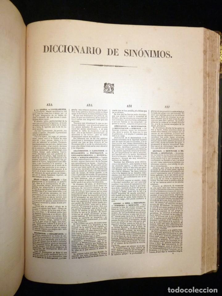 Diccionarios antiguos: NUEVO DICCIONARIO DE LA LENGUA CASTELLANA CON UN SUPLEMETO. LIBRERIA DE CH. BOURET, 1885. 32,5x25,5 - Foto 15 - 195354293