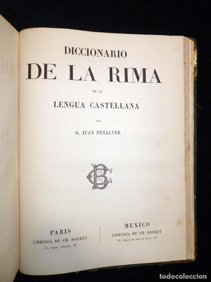 Diccionarios antiguos: NUEVO DICCIONARIO DE LA LENGUA CASTELLANA CON UN SUPLEMETO. LIBRERIA DE CH. BOURET, 1885. 32,5x25,5 - Foto 17 - 195354293