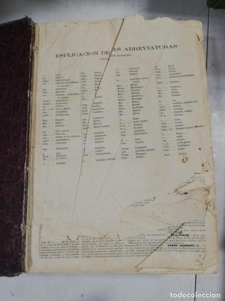 Diccionarios antiguos: DICCIONARIO ENCICLOPEDICO DE LA LENGUA ESPAÑOLA. DOS TOMOS. GASPAR Y ROIG, EDITORES. 1870. - Foto 5 - 195377377
