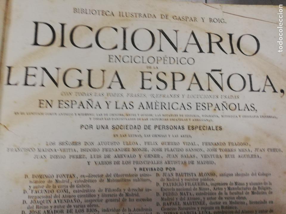 Diccionarios antiguos: DICCIONARIO ENCICLOPEDICO DE LA LENGUA ESPAÑOLA. DOS TOMOS. GASPAR Y ROIG, EDITORES. 1870. - Foto 19 - 195377377