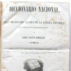 Diccionarios antiguos: DICCONARIO NACIONAL. MADRID, 1846. Lote 196125372