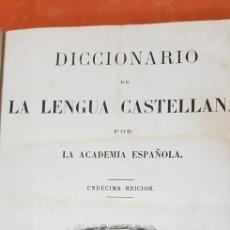 Diccionarios antiguos: DICCIONARIO DE LA LENGUA ESPAÑOLA,REAL ACADEMIA,1869. Lote 196154550