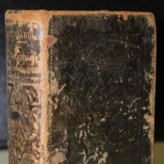 Diccionarios antiguos: DICCIONARIO MANUAL DE LA LENGUA CASTELLANA, ARREGLADO A LA ORTOGRAFÍA DE LA ACADEMIA ESPAÑOLA, Y EL. Lote 196515898