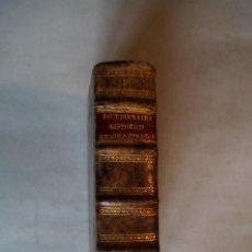 Diccionarios antiguos: DICTIONNAIRE HISTORIQUE - PORTATIF DE LA GEOGRAPHIE SACREE. 1759. Lote 197264848