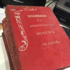Diccionarios antiguos: DICCIONARIO DE LA ADMINISTRACIÓN MUNICIPAL DE ESPAÑA. Lote 197329638
