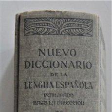 Diccionarios antiguos: NUEVO DICCIONARIO DE LA LENGUA ESPAÑOLA - JOSÉ ALEMANY - ED. RAMÓN SOPENA 1939. Lote 197416847