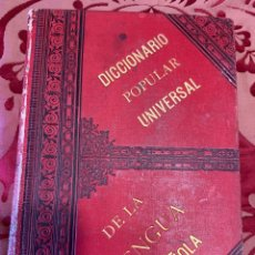 Diccionarios antiguos: DICCIONARIO POPULAR DE LA LENGUA ESPAÑOLA. Lote 199744453