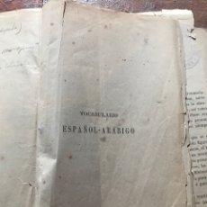 Diccionarios antiguos: VOCABULARIO ESPAÑOL ARÁBIGO DEL DIALECTO DE MARRUECOS POR JOSÉ LERTXUNDI 1892. Lote 200013675