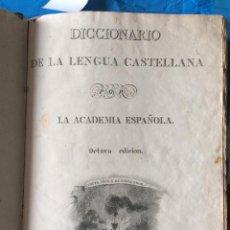 Diccionarios antiguos: DICCIONARIO DE LA LENGUA ESPAÑOLA 1837. Lote 200272843