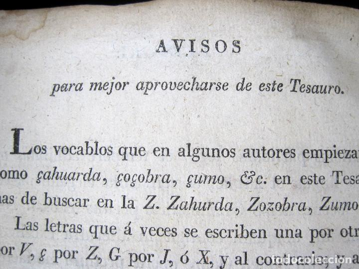 Diccionarios antiguos: Año 1821 Dichos y refranes Imprenta Valladolid Thesaurus hispano-latinus Pergamino Castellano Latín - Foto 10 - 108678439