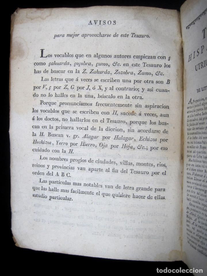 Diccionarios antiguos: Año 1821 Dichos y refranes Imprenta Valladolid Thesaurus hispano-latinus Pergamino Castellano Latín - Foto 11 - 108678439