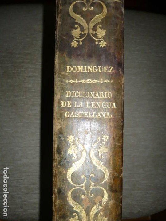 Diccionarios antiguos: DICCIONARIO NACIONAL DE LA LENGUA ESPAÑOLA R. JOAQUIN DOMINGUEZ 1849 MADRID TOMO II+SUPLEMENTO - Foto 12 - 205330998