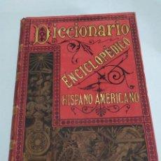 Diccionarios antiguos: 1890. DICCIONARIO ENCICLOPÉDICO HISPANO AMERICANO. MONTANER Y SIMÓN. GRABADO MEZQUITA CÓRDOBA.. Lote 205579482