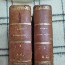 Diccionarios antiguos: 1870. DICCIONARIO MARTY CABALLERO. COMPLETO.. Lote 205789948