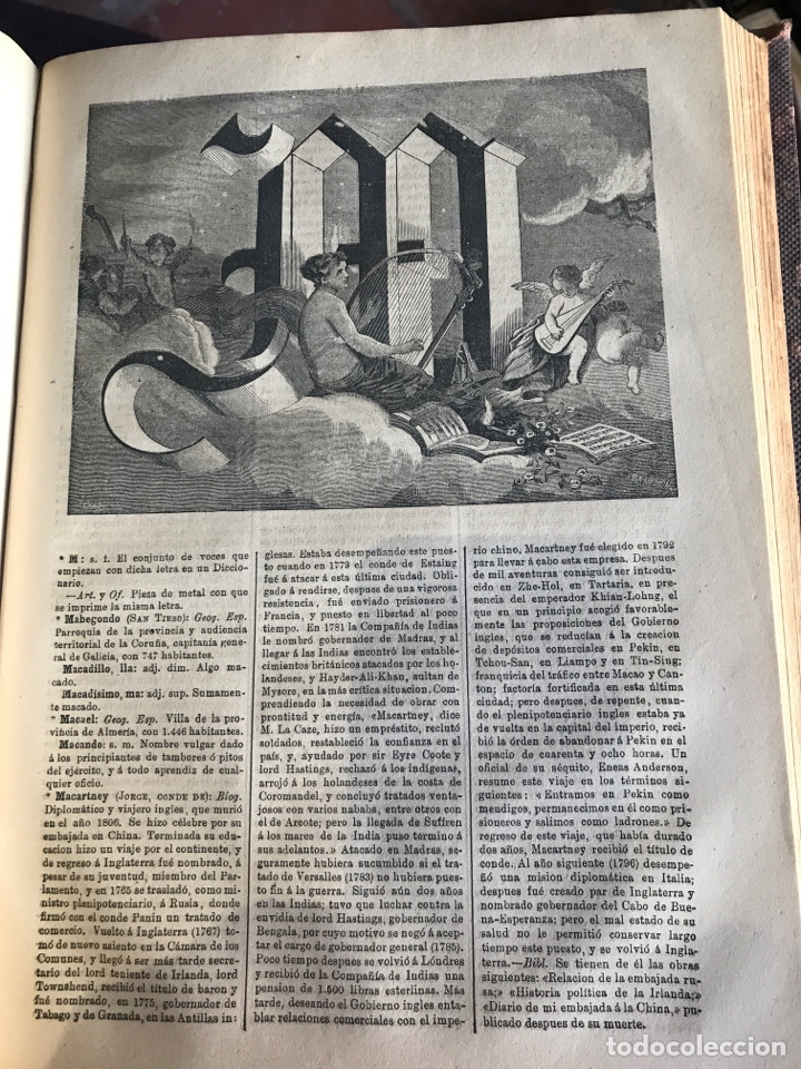 Diccionarios antiguos: Diccionario universal de la lengua castellana por Nicolas maría Serrano - Foto 4 - 206789042