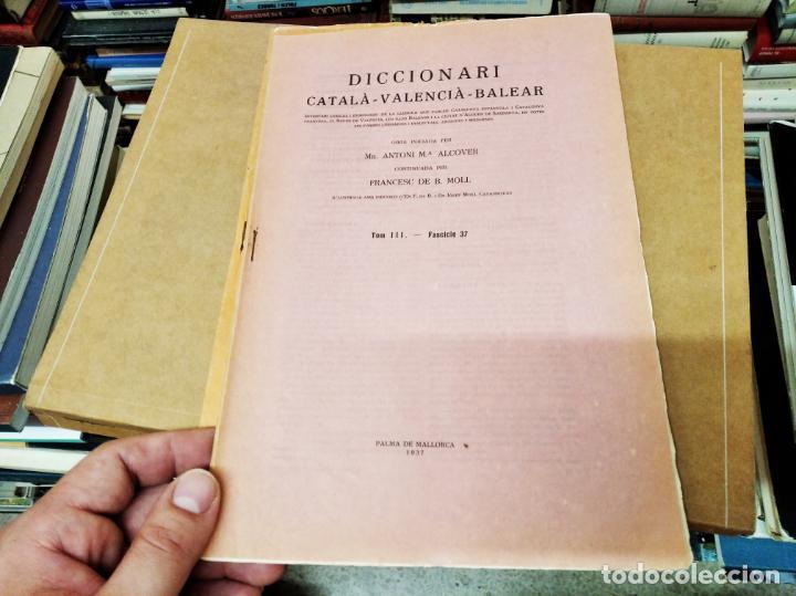 Diccionarios antiguos: IMPRESSIONANT LOT DE 7 FASCICLES DEL DICCIONARI CATALÀ - VALENCIÀ - BALEAR . 1935 - 1937 . MALLORCA - Foto 36 - 207038451