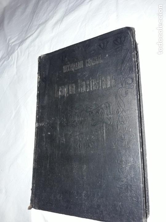 Diccionarios antiguos: Antiguo Diccionario General Lengua Castellana Antonio San de Velilla año 1906 - Foto 4 - 207729357
