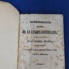 Diccionarios antiguos: DICCIONARIO MANUAL DE LA LENGUA CASTELLANA. Lote 207750963