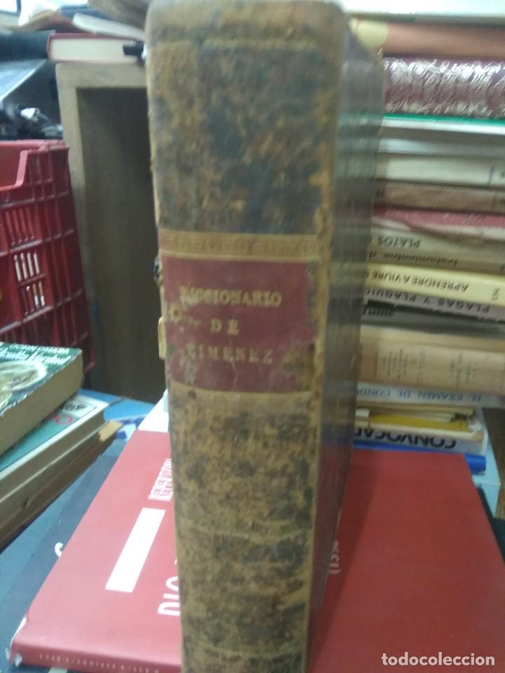 DICCIONARIUM MANUALE LATINO-HISPANUM. 1827. L.9309-464 (Libros Antiguos, Raros y Curiosos - Diccionarios)
