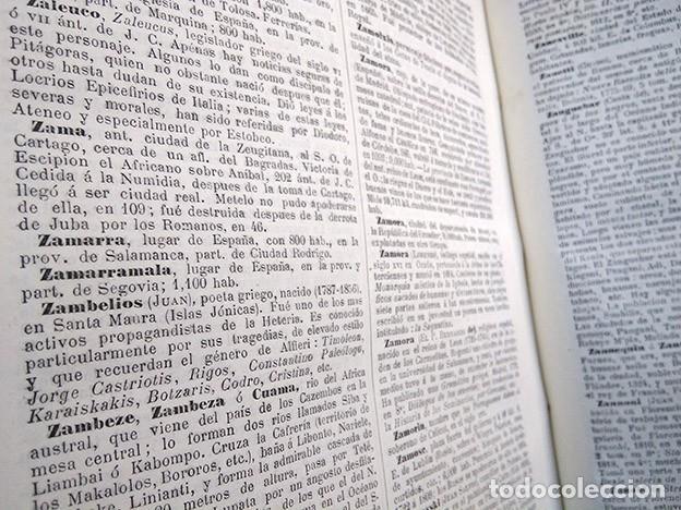 Diccionarios antiguos: Diccionario enciclopédico de historia, biografía, mitología y geografía – Luis Grégoire. 1879 - Foto 14 - 208148313