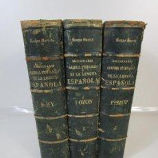 Diccionarios antiguos: DICCIONARIO GENERAL ETIMOLÓGICO DE LA LENGUA ESPAÑOLA -D. ROQUER BÁRCIA - TOMOS II,III,IV - AÑO 1881. Lote 208233448