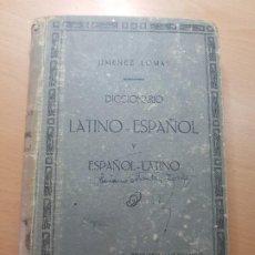Diccionarios antiguos: DICCIONARIO LATIN ESPAÑOL JIMENEZ LOMAS HERNANDO MADRID 1941. Lote 208234392
