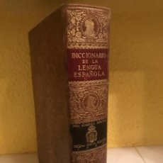 Livres anciens: REAL ACADEMIA ESPAÑOLA DE LA LENGUA. 1925 - DICCIONARIO.. Lote 209149672
