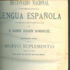 Diccionarios antiguos: NUMULITE * DICCIONARIO NACIONAL LENGUA ESPAÑOLA RAMON JOAQUIN DOMÍNGUEZ TOMO II 1875. Lote 209747981