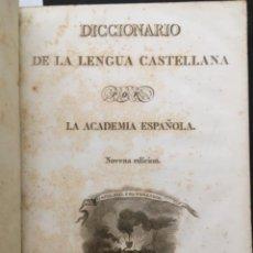 Diccionarios antiguos: DICCIONARIO DE LA LENGUA CASTELLANA, ACADEMIA ESPAÑOLA, 1843. Lote 209937832