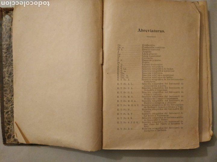 Diccionarios antiguos: Diccionario geográfico postal de España 1901-1905. Laviña - Foto 5 - 209966936
