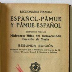 Diccionarios antiguos: DICCIONARIO MANUAL ESPAÑOL-PÁMUE Y PÁMUE-ESPAÑOL. COMPUESTO POR LOS MISIONEROS HIJOS DEL INMACULADO. Lote 123142691