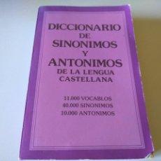 Diccionarios antiguos: DICCIONARIO DE SINONIMOS Y ANTONIMOS DE LE LENGUA CASTELLANA MARIA LLORENS CAMPS C1. Lote 211870911
