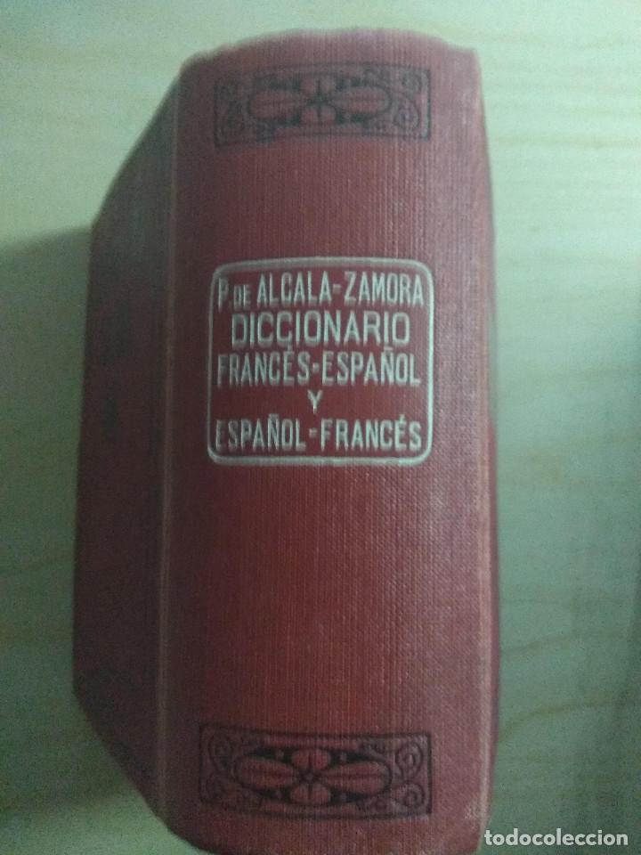 Diccionarios antiguos: DICCIONARIO FRANCÉS - ESPAÑOL, ESPAÑOL - FRANCÉS, ALCALÁ-ZAMORA, PARIS 1948 - Foto 2 - 211890925
