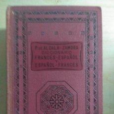 Diccionarios antiguos: DICCIONARIO FRANCÉS - ESPAÑOL, ESPAÑOL - FRANCÉS, ALCALÁ-ZAMORA, PARIS 1948. Lote 211890925