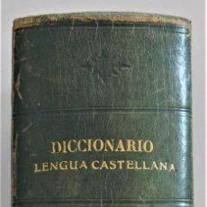 Diccionarios antiguos: NUEVO DICCIONARIO MANUAL, ILUSTRADO, DE LA LENGUA CASTELLANA - SATURNINO CALLEJA 1914. Lote 212382680