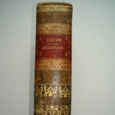Diccionarios antiguos: DICCIONARIO DE LA LENGUA CASTELLANA,MARTY CABALLERO.1870.BURGO DE OSMA LIBRERÍA AMBROSIO VICENTE.. Lote 275977983
