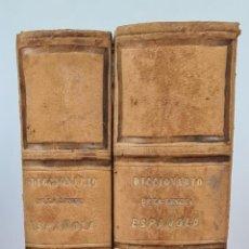 Diccionarios antiguos: DICCIONARIO ENCICLOPEDICO DE LA LENGUA ESPAÑOLA. IMP. GASPAR I ROIG. 1867.. Lote 213785020