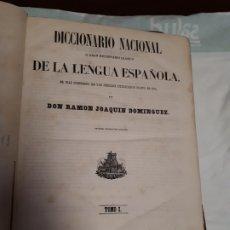 Diccionarios antiguos: DICCIONARIO NACIONAL DE LA LENGUA ESPAÑOLA POR RAMÓN JUAQUI DOMÍNGUEZ 1848. Lote 216761298