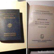 Diccionarios antiguos: DICCIONARIO ALEMAN-ESPAÑOL. Lote 216876047