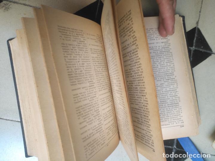 Diccionarios antiguos: 1954 LIBRO EN RUSO - DICCIONARIO ? ESPAÑOL RUSO ? MAS DE 900 PAGINAS - Foto 4 - 217013087