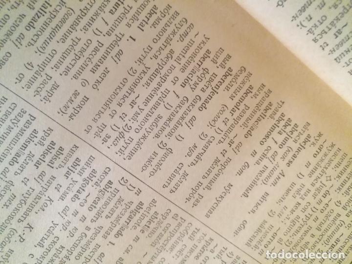 Diccionarios antiguos: 1954 LIBRO EN RUSO - DICCIONARIO ? ESPAÑOL RUSO ? MAS DE 900 PAGINAS - Foto 6 - 217013087