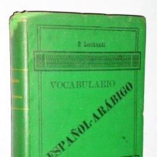 Diccionarios antiguos: VOCABULARIO ESPAÑOL-ARÁBIGO DEL DIALECTO DE MARRUECOS. Lote 217029647